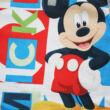 Hosszú vékony pamut gyerek pizsama - Mickey egér - Jersey - szürke - 122